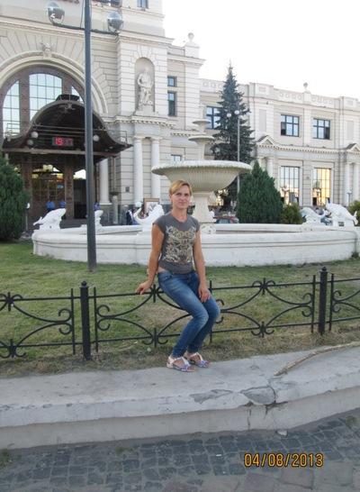 Оксана Синицина, 29 декабря 1987, Чернигов, id179030753