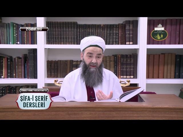 Bir Büyük İçeri Girdiğinde Ayağa Kalkmanın İslam'daki Hükmü Nedir