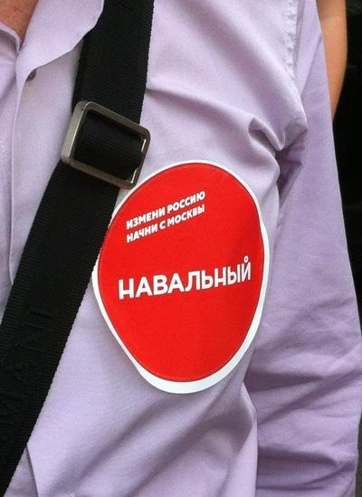 Артур Луке, 1 ноября 1975, Москва, id13832217