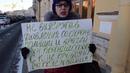 Любовь Пермякова пикетирует СК и требует расследовать смерть своего сына