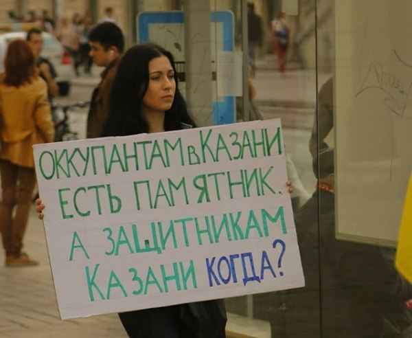 Адвокаты обещают опубликовать подробности о фальсификациях материалов по делу Савченко через неделю - Цензор.НЕТ 8073