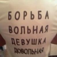 Dzhamal Sultanov, 25 октября 1992, Москва, id180838722