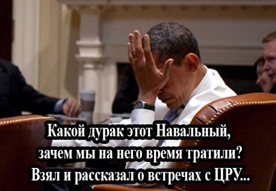 """Российское ТВ объявило Навального агентом ЦРУ после его статьи в The New York Times """"Как наказать Путина"""" - Цензор.НЕТ 1568"""