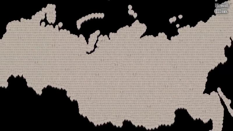 Новый мультфильм Про Путина и Россию! Кратко и понятно!.mp4