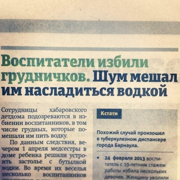 Германия направит 100 наблюдателей на президентские выборы в Украине - Цензор.НЕТ 3691