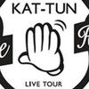 """""""come Here"""": место встречи - концерт KAT-TUN"""