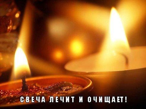 https://pp.vk.me/c613517/v613517179/1d026/MqUD5AjoMf0.jpg