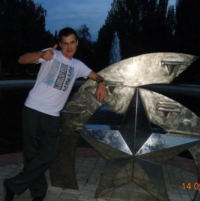 Павел Молодкин, 25 апреля 1992, Ртищево, id165275623