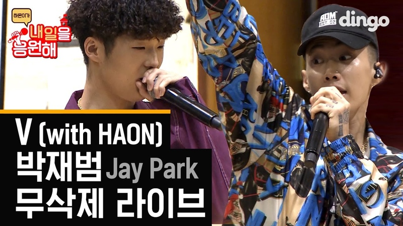 Jay park - V (With HAON) 무삭제 라이브 Live