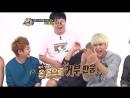 주간아이돌 - (WeeklyIdol EP.59) B2ST Lee Gi-kwang Doesnt Like Tickle
