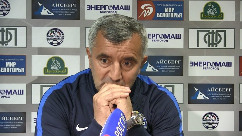 Пресс-конференция после матча «Энергомаш» – «Рязань». Гарник Авалян.