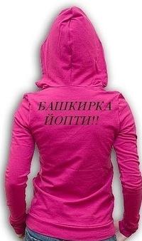 Альбина Вагапова, 21 января 1999, Салават, id183273297