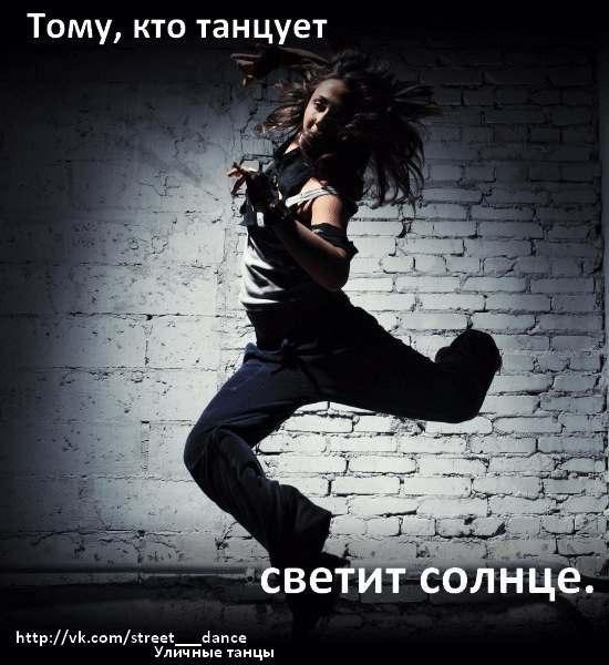 танцы самые прикольные и смешные updated ...: vk.com/club45524569