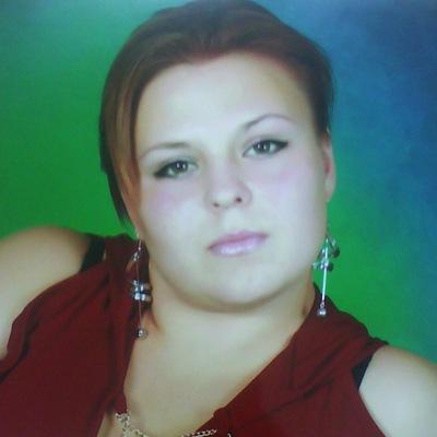 Юлия Корниенко, 11 августа 1992, id151473072