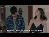 Любовь ангелов / Meleklerin Aşkı 1-й фраг к 2-ой серии (русские субтитры)