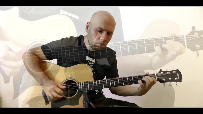 [Vasya Pass2hoff] Перемен - Кино (В.Цой) Гитара Фингерстайл