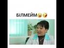Врач 👩⚕️ Жанар Айжанова