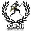 ● ОЛІМП - Спортивний клуб(Львів)