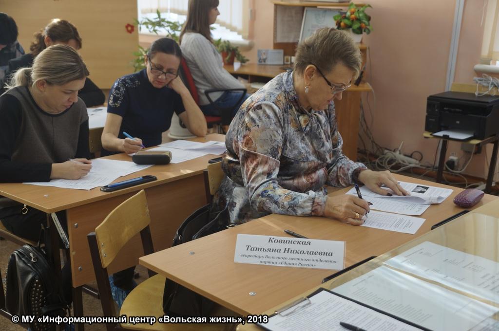 Башкирия присоединится какции «Большой этнографический диктант»