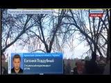 ТК Россия24 Новости в 19 00, 15.04.2014