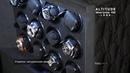 ШКАФ немецкой компании ALTITUDE, модель LORD