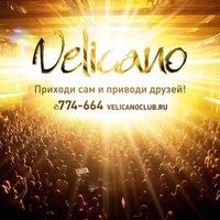 Логотип Velicano club - Public