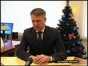 22 12 2018 Підсумки тижня ІММ ТРК Веселка Світловодськ Светловодск