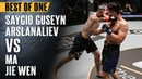 ONE: Saygid Guseyn Arslanaliev vs. Ma Jia Wen   May 2016   FULL FIGHT