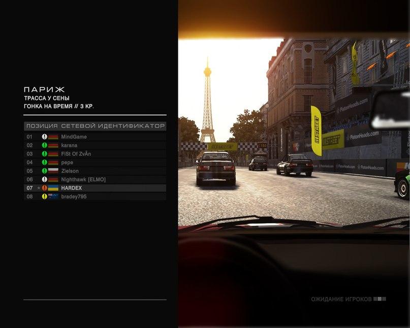 Проблема с GRID Autosport (лицензия)