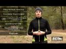 Как тренироваться по бегу зимой. Общие принципы