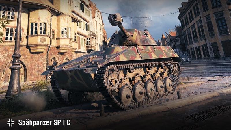 Spähpanzer SP I C   Защитник Химмельсдорфа