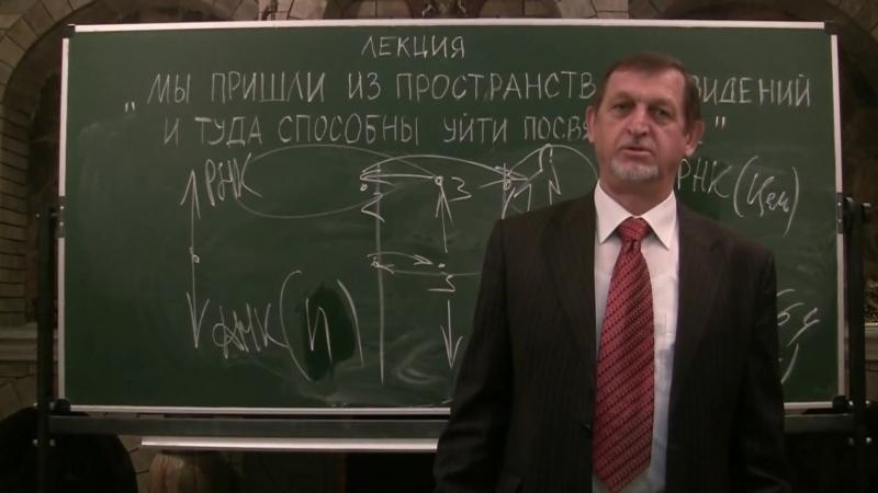В.М. Бронников – Кто не овладеет точками сборки – в будущем существовать не будет!