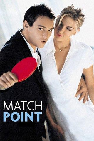 Матч Поинт (2006)