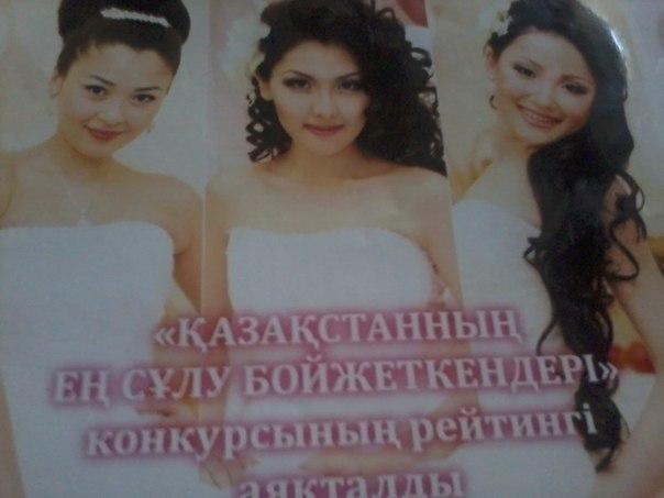 Кеш You | ВКонтакте