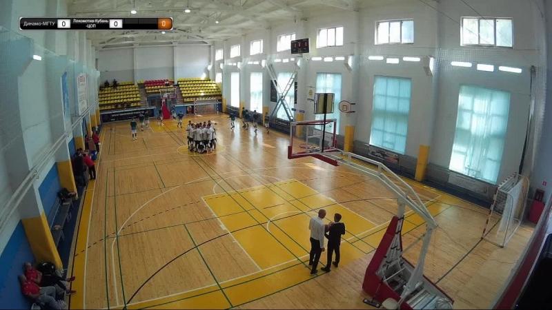 Баскетбол. Прямой эфир.Динамо-МГТУ Майкоп -Локомотив-Кубань-ЦОП Краснодар