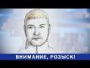 В Перми разыскивают грабителя, который напал на 9-летнего школьника