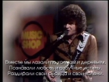SEASONS IN THE SUN ( Terry Jacks )
