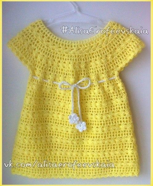 Платье детское крючком, схема (3 фото) - картинка