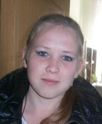Полина Кошакова, 7 марта 1995, Байконур, id187523436
