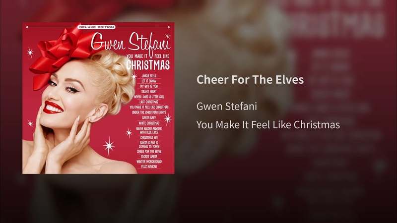 Cheer For The Elves