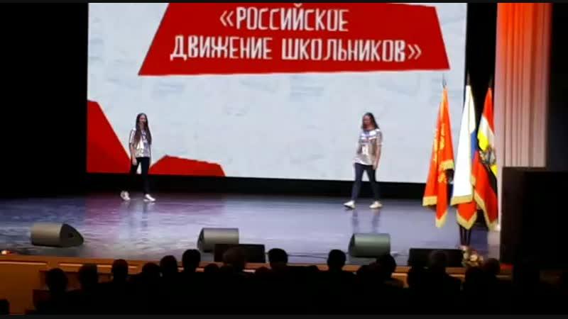 Студия Артист Гимн РДШ