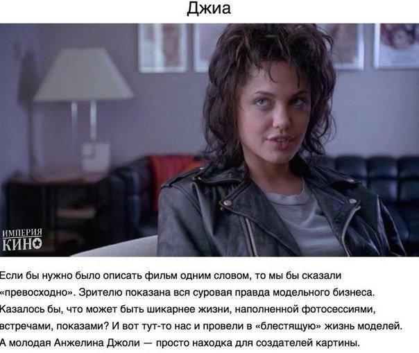 Фильмы, которые должна посмотреть каждая женщина.