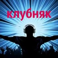 слушать музыку cs 1.6 музыка