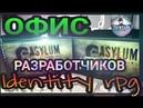 💥 IDENTITY RPG online,mmo,прохождение, Town Square, Трейлер - Офис разработчиков.