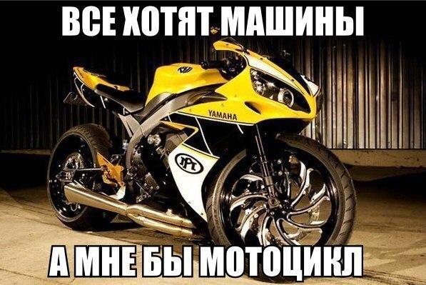 Фото №411523654 со страницы Игоря Шистерова