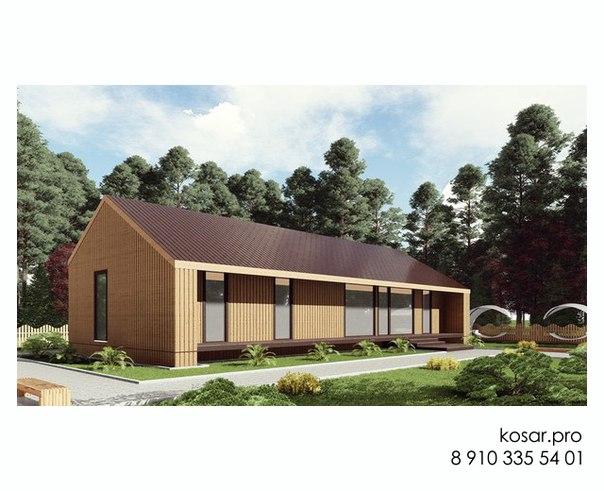 Одноэтажный дом 5002