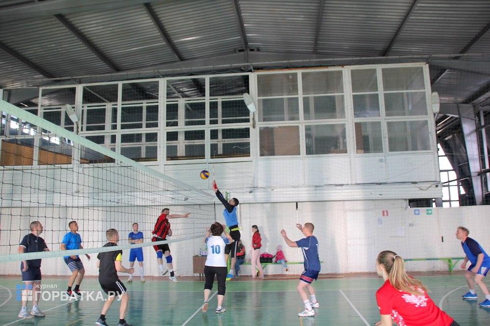 Спартакиада трудовых коллективов: волейбол