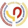Территориальный фонд ОМС Ростовской области