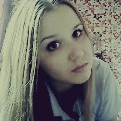 Полина Сазонова, 14 августа 1979, Краснодар, id143238371