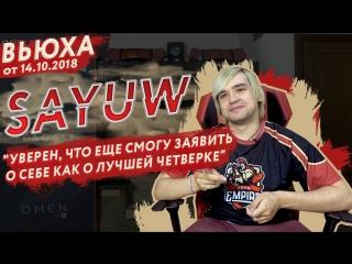 Sayuw -
